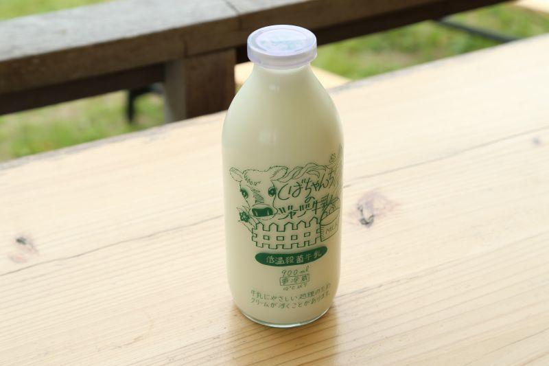 画像1: しばちゃんちのジャージー牛乳(900ml)1本 (1)