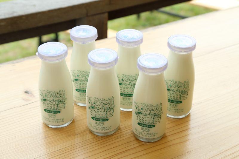 画像1: しばちゃんちのジャージー牛乳(180ml)6本 (1)