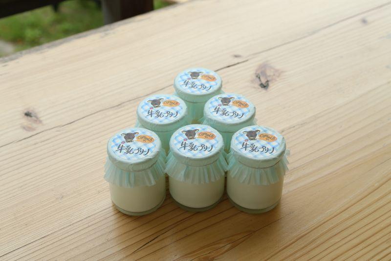 画像1: 牛乳プリン 6個セット (1)