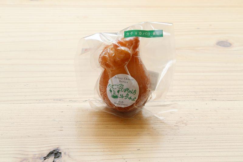 画像1: カチョカバロ(燻製)(80g) (1)
